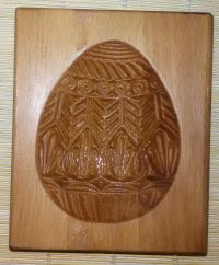 Пасхальное яйцо №5